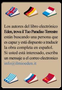 Riquadro traduzione Ebook Spagnolo PNG